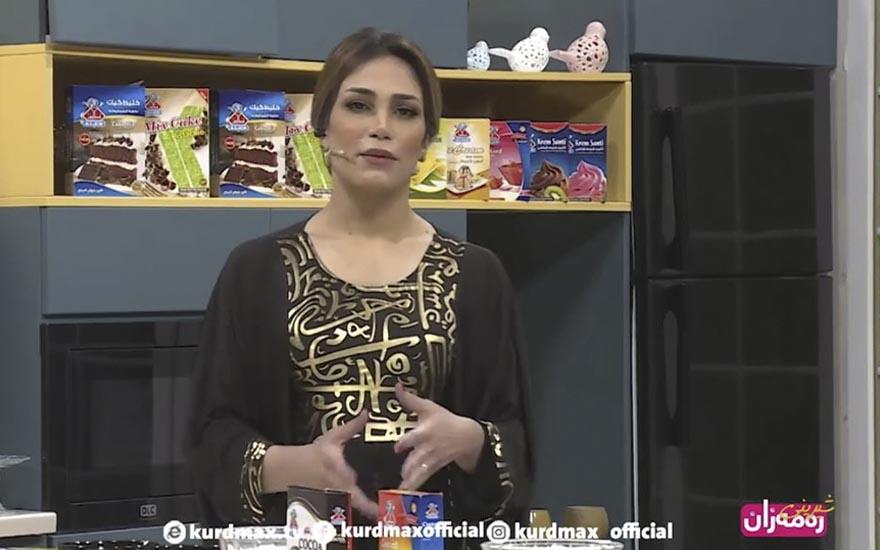 Shirini Ramazan